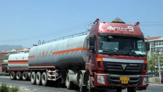 上海沛龙国际集装箱货运有限公司