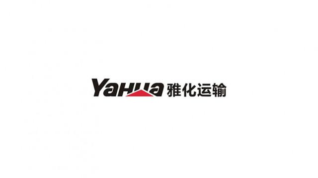 四川雅化实业集团运输有限公司泸州分公司