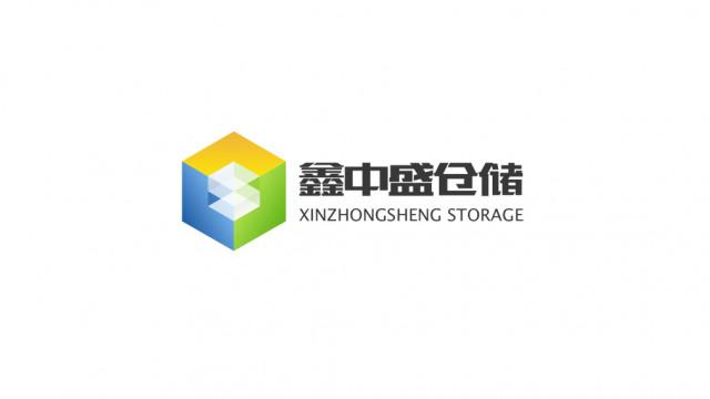 武汉市鑫中盛科技发展有限公司