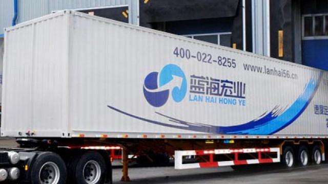蓝海宏业(天津)物流有限公司