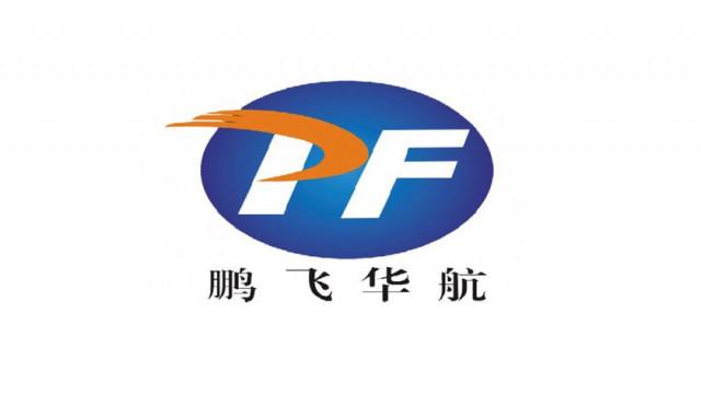 乌鲁木齐鹏飞华航运输有限公司