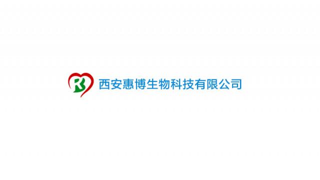 西安惠博生物科技有限公司