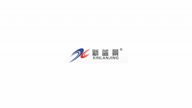 云南新蓝景化学工业有限公司