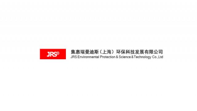 集惠瑞曼迪斯(上海)环保科技发展有限公司