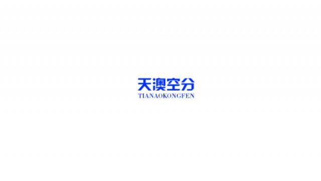 杭州富阳天澳空分设备有限公司