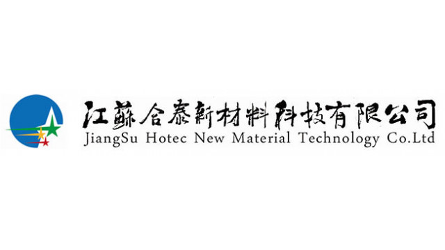 江苏合泰新材料科技有限公司