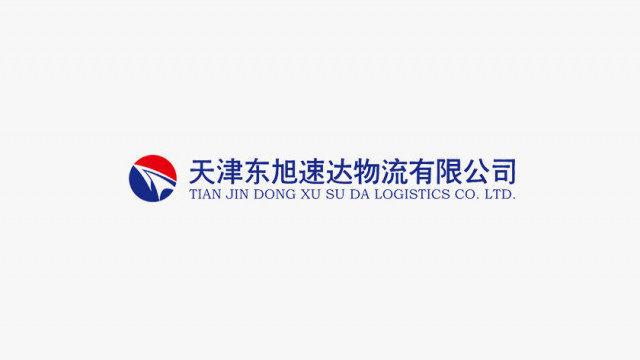天津东旭速达物流有限公司