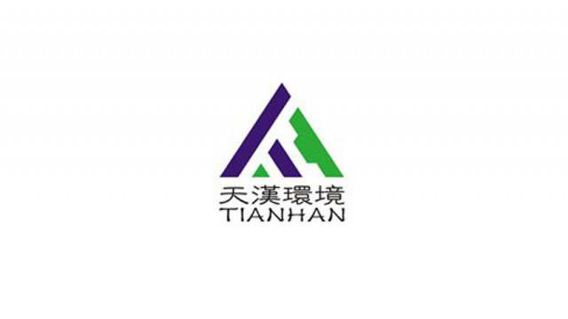 上海天汉环境资源有限公司