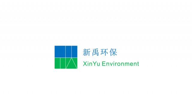 上海新禹固废处理有限公司