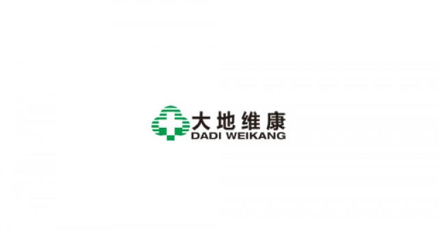 杭州大地维康医疗环保有限公司