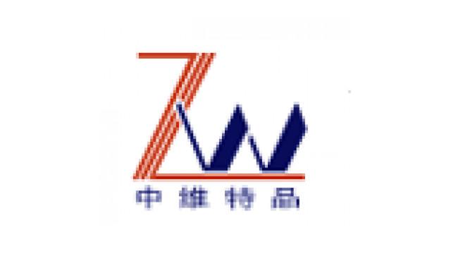 焦作中维特品药业股份有限公司