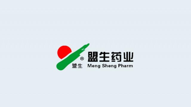 云南盟生药业有限公司