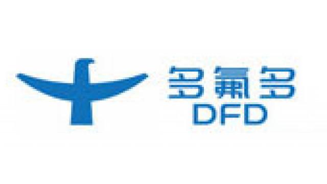 多氟多化工股份有限公司