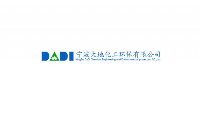宁波大地化工环保有限公司