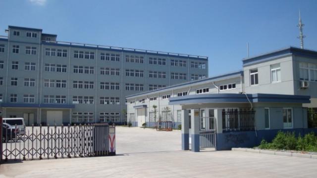 华福(上海)环保科技有限公司