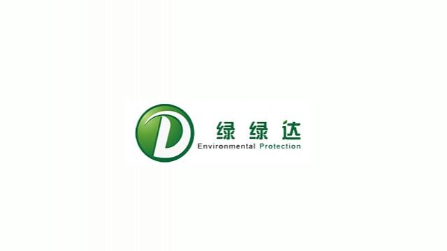 深圳市绿绿达环保有限公司