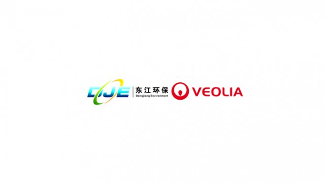 惠州东江威立雅环境服务有限公司