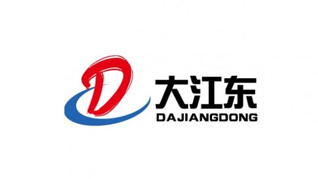 黄冈市大江东特种气体有限公司