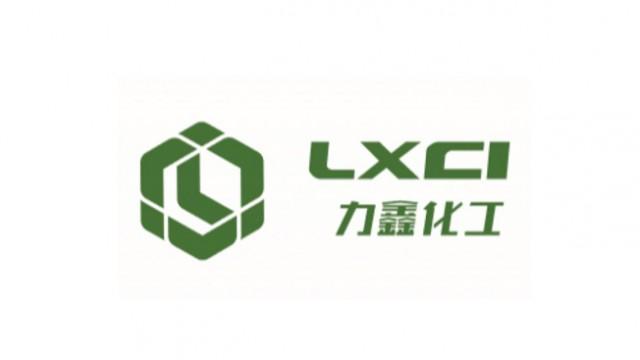 武汉市力鑫化工有限公司