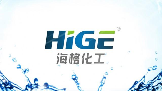 鹤壁市海格化工科技有限公司