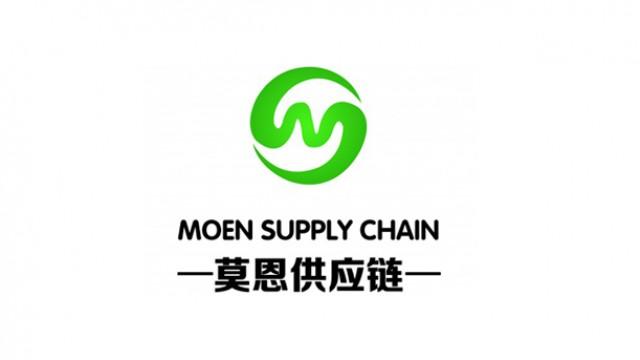 沧州临港莫恩供应链管理有限公司