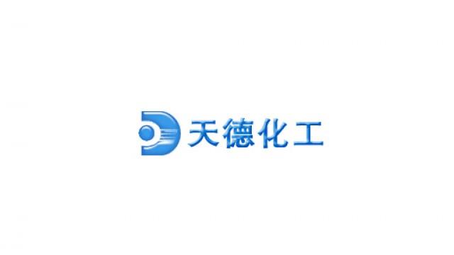 天德化工控股有限公司