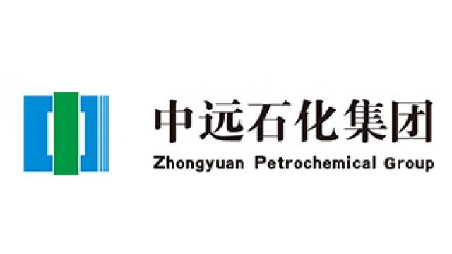 大连中远石化集团有限公司