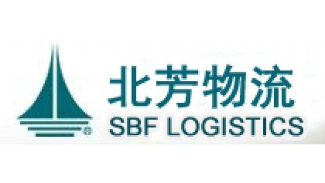 上海北芳储运集团有限公司