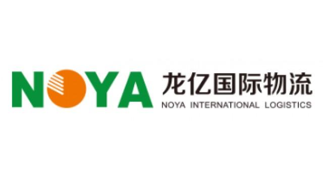 张家港保税物流园区龙亿国际物流有限公司