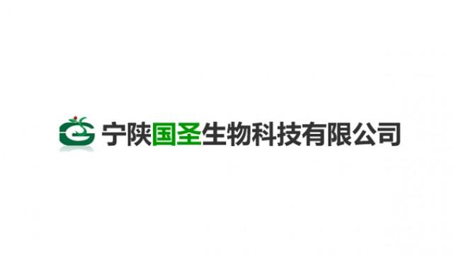 宁陕国圣农业科技有限公司