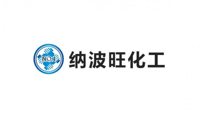 甘肃纳波旺化工产品有限公司