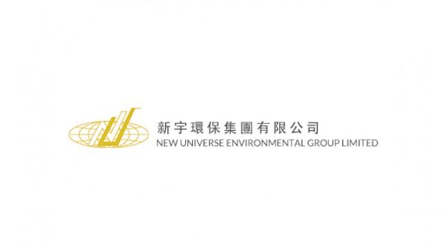 响水新宇环保科技有限公司