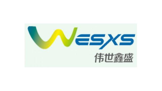 重庆伟世鑫盛环保科技有限公司