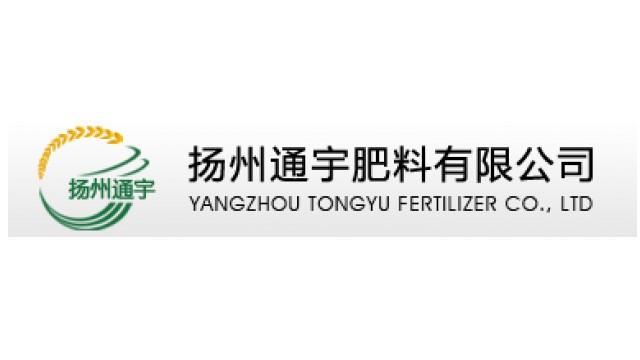 扬州通宇肥料有限公司