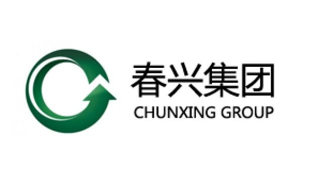 江苏新春兴再生资源有限责任公司