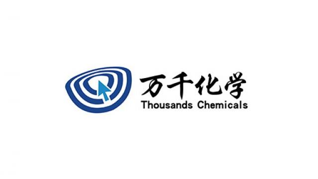 江阴万千化学品有限公司