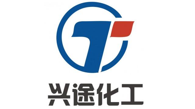 苏州兴途化工科技有限公司