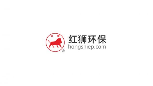 浙江红狮环保科技有限公司