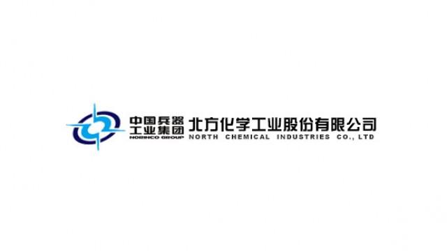 北方化学工业股份有限公司销售分公司