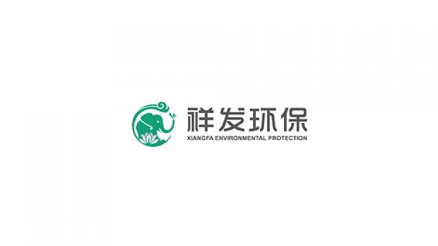 扬州祥发资源综合利用有限公司