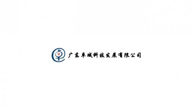 广东卓域科技发展有限公司