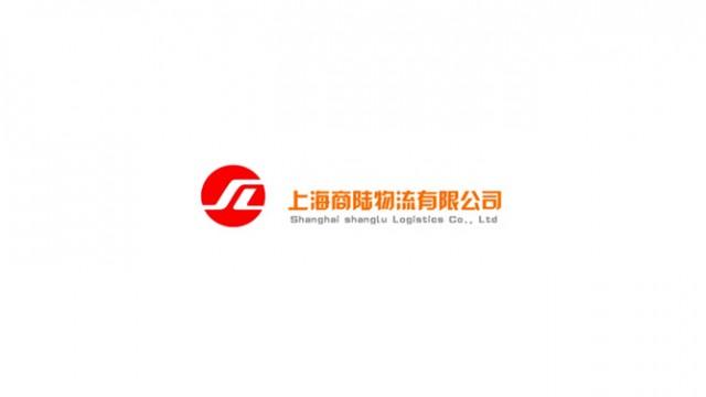 上海商陆物流有限公司