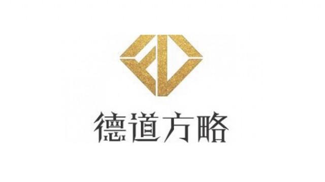 山西德道方略金属材料有限公司