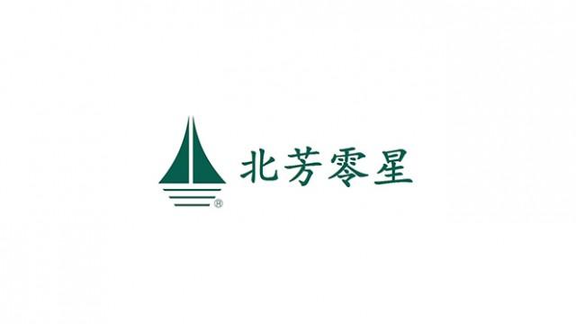 上海北芳危险品零星配送物流有限公司