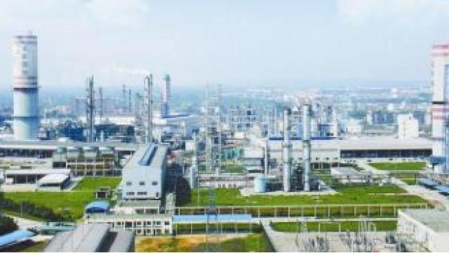 关于征求《化工行业整治提升方案 ...